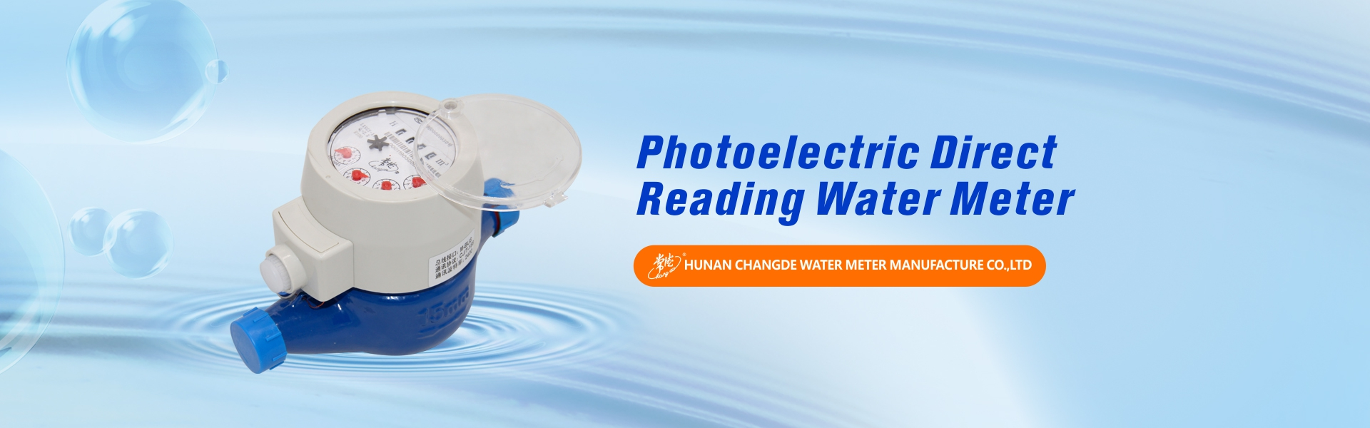 Changde Water Meter Manufacture Co.,Ltd